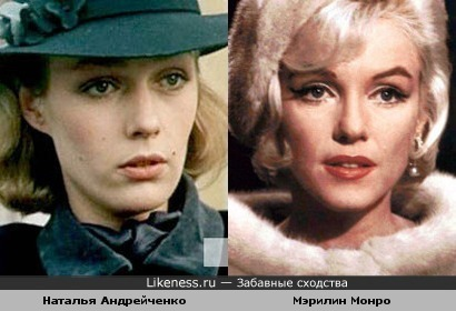 Наталья Андрейченко напоминает Мэрилин Монро
