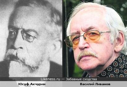 Татарский деятель культуры Юсуф Акчурин похож на актера Василия Ливанова