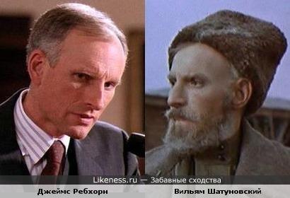 Вильям Шатуновский похож на Джеймса Ребхорна