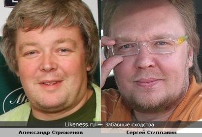 Сергей Стиллавин похож на Александра Стриженова