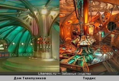Дом телепузиков и Тардис