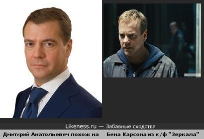 Медведев похож на актера