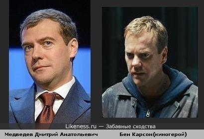 """Медведев похож на Карсона из к/ф """"Зеркала"""""""