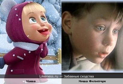 Маша из мультфильма похожа на Мишу Филипчука