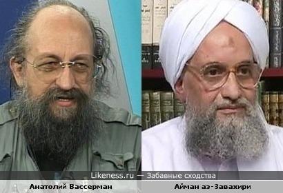 Анатолий Вассерман похож на нового главу Аль-каиды