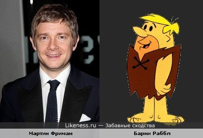 "Доктор Ватсон (""Шерлок"") похож на Барни Раббла"