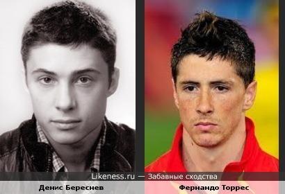 Кремлёвский курсант Красильников похож на Фернандо Торреса