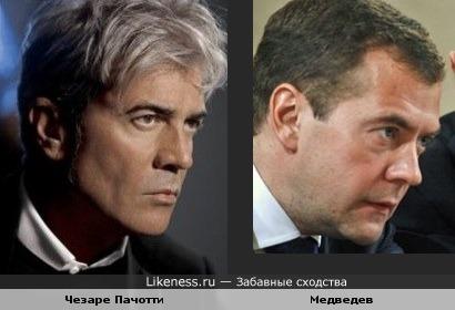 Дизайнер Чезаре Пачотти похож на старшего брата Медведева