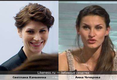 Актриса и чемпионка мира чем-то похожи...