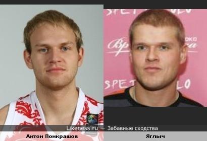 Баскетболист сборной России Антон Понкрашов и Владимир Яглыч близнецы-братья