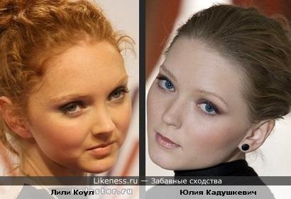 Белорусская актриса и супер-модель похожи....