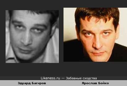 Писатель Эдуард Багиров похож на Ярослава Бойко