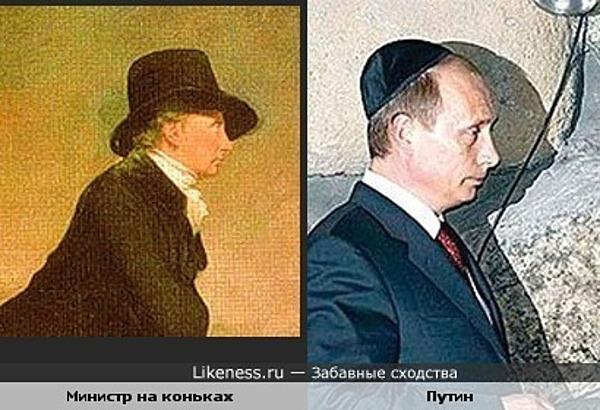 """Генри Рёберн своего """"Министра на коньках"""" рисовал точно с Путина"""