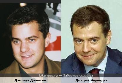 Актер Джошуа Джексон похож на президента Дмитрия Медведева