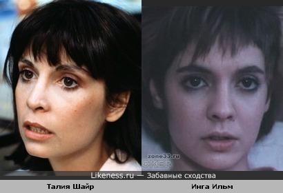 "Жена ""Рокки"" похожа на подружку Петрова и Васечкина"