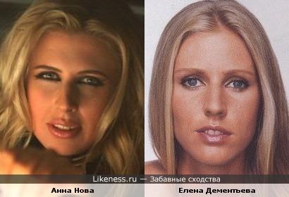 Певица Анна Нова похожа на теннисистку Елену Дементьеву