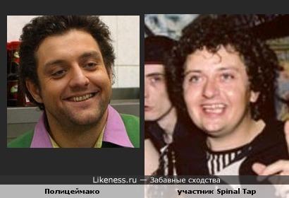 Михаил Полицеймако похож на участника рок-группы Spinal Tap