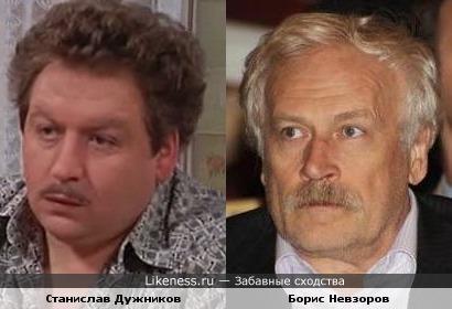 Постаревший Лёня Воронин будет выглядеть как Борис Невзоров