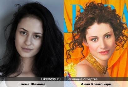 Елена Шамова - Циля из Приключений Мишки Япончика похожа на Анну Ковальчук