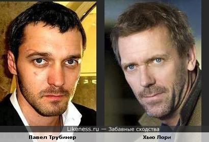 Доктор Румынский похож на Доктора Хауса
