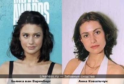 Дочь Ван Дамма похожа на Анну ковальчук