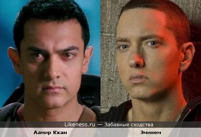 Индийский актёр Аамир Кхан чем-то похож на Эминема