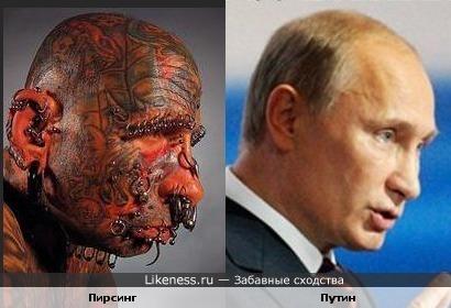 Сильно присингованный чувак похож на Путина