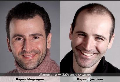 Актеры Вадим Медведев и Вадим Цаллати похожи