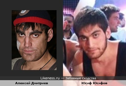 Юсиф Юсифов из КВН похож на актера Алексея Дмитриева
