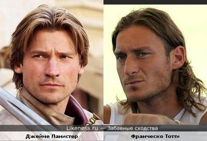 Актёр и футболист похожи