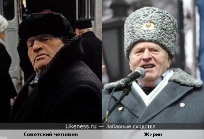 Владимир Жириновский похож на дедулю из Одессы 70-80-х годов