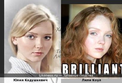Актриса и модель похожи