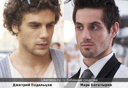 Российские молодые актеры похожи