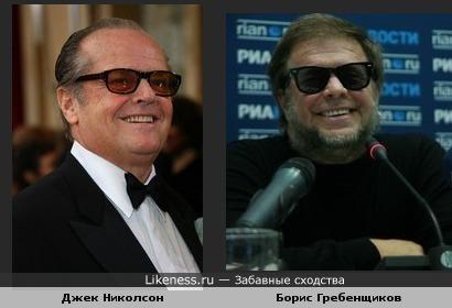 У Бориса Гребенщикова и Джека Николсона очень похожая улыбка