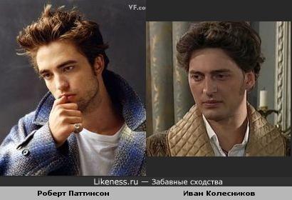 Иван Колесников в роли князя Хованского так похож на Роберта Паттинсона