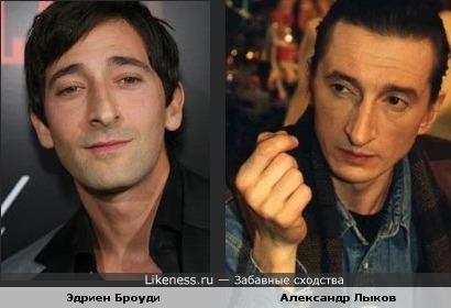 Александр Лыков и Эдриан Броуди похожи