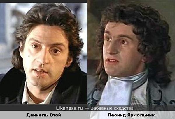 Даниэль Отой похож на Леонида Ярмольника