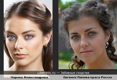 Марина Александрова Похожа На Евгению Лапову