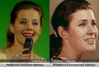 Толкунова и Сенчина кажутся мне похожими