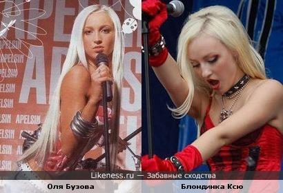 Оля Бузова и Блондинка Ксю-клончушки девчушки