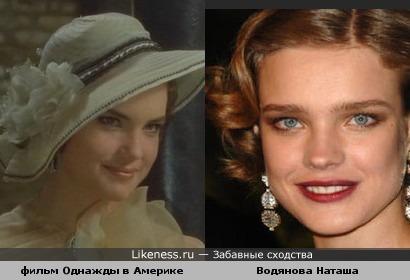 Дженнифер Конелли похожа на Водянову .