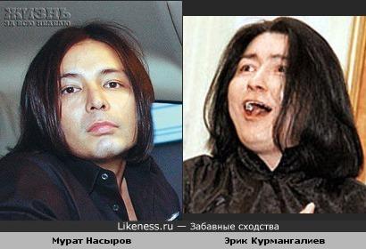 Мурат Насыров и Эрик Курмангалиев были удивительно похожи.