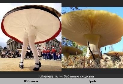 Танцующая девушка напоминает грибочек!