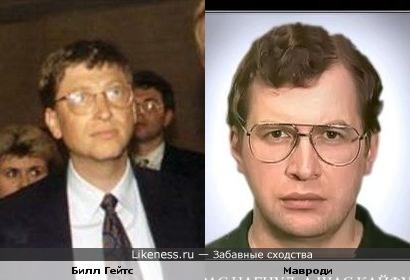 Билл Гейтс и Мавроди похожи!