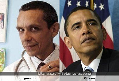 Еще один мужик похож на Обаму.