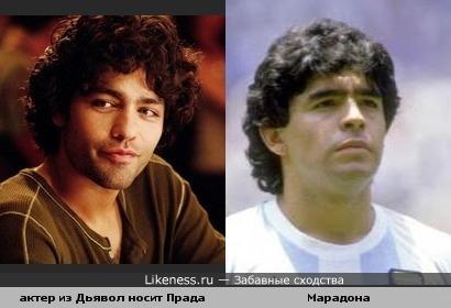 Актер похож на Марадону