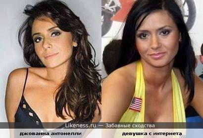 Джованна Антонелли похожа с неизвестной девушкой.