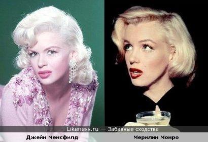 Джейн Менсфилд похожа на Мерилин Монро.