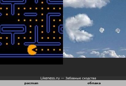 Помните игру *Денди*-похоже с облаком