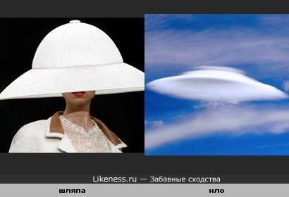 Шляпка похожа на нло